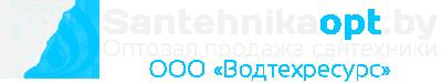 Оптовая продажа сантехники в Минске - ООО «Водтехресурс»